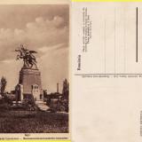 Iasi - Monumentul Cavaleriei, Necirculata