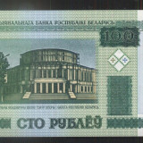 BELARUS 2000-100 RUBLE-UNC-C98