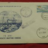 plic - 75 de ani de navigatie maritima romana - stampila speciala ( cu vaporul in larg ) Constanta - Istambul - Navrom 1970