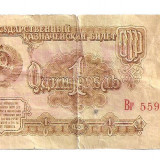 Bancnota Straine, Europa - UNIUNEA SOVIETICA RUSIA 1 RUBLA 1961 U