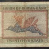 BURMA -25 KYATS-CIRCULATA-M25, Asia