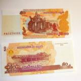 Bancnota 50 riali Cambodia UNC - 2+1 gratis toate licitatiile - RBK2668