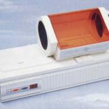 Vand aparat X-Ray Prodental : Pro 70 si camera de developat automata Gimad 395 - Echipament cabinet stomatologic