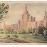 Carti Postale Romania dupa 1918, Circulata, Fotografie - Carte postala(marca fixa)-BUCURESTI-Combinatul Poligrafic Casa Scanteii