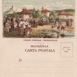Carti Postale Romania pana la 1904, Necirculata, Printata - Souvenir din Romania- Slanic Prahova - litografie -casa regala - edit Bucuresti