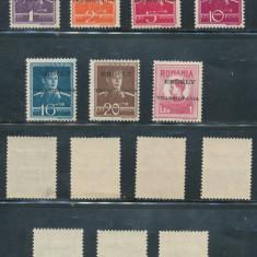 Timbre Romania, An: 1944, Nestampilat - RFL 1944 ROMANIA emisiunea locala Tg Mures 7 timbre postale neuzate stare FB