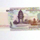 100 riels Cambodgia 2001 UNC - 2+1 gratis toate produsele la pret fix - RBK3398