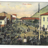 694a. Piatra Neamt- Piata mare