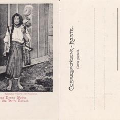 Vatra Dornei (Bucovina, Suceava)- Port popular - clasica - Carte Postala Bucovina pana la 1904, Necirculata, Printata