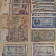 Bancnote Romanesti - Bacnote vechi romanesti 1966-1993