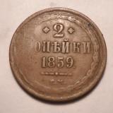Rusia 2 kopeici 1859