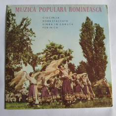 VINIL SINGLE Muzica Populara electrecord ROMANEASCA