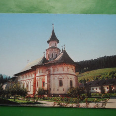 HOPCT 10447 ROMANIA SFANTA MANASTIRE PUTNA, JUD.SUCEAVA [ CIRCULATA ] - Carte Postala Bucovina dupa 1918