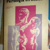 PSIHOLOGIA VARSTELOR=URSULA SCHIOPU/EMIL VERZA - Carte Psihologie