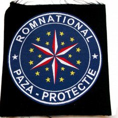 ROMANIA ECUSON TEXTIL EMBLEMA ROMNATIONAL PAZA SI PROTECTIE dimensiune 95 mm **