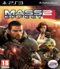 Screens Zimmer 3 angezeig: mass effect 3 black box