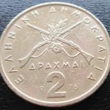 (213) GRECIA 2 DRAHME 1976