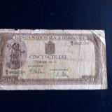 ROMANIA 500 lei 1941