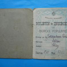 ROMANIA LIVRET DE PENSIUNE LUNARA -MINISTERUL DE RAZBOIU HOPCT - Pasaport/Document, Romania 1900 - 1950