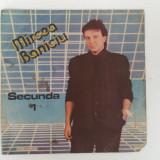 DISC VINIL MIRCEA BANICIU - SECUNDA 1