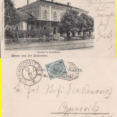Dornesti (Bucovina, Suceava )- Gara - clasica, RR - Carte Postala Bucovina pana la 1904, Circulata, Printata