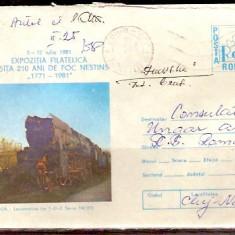 Romania - Intreg postal - 5-12 iulie 1981- EXPO.FILAT.RESITA,, 1771-1981
