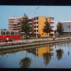 RPR - Intreg postal - Tg. Mures