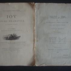 Carte veche - G. O. GARBEA - IOV POEMA DRAMATICA {1898, cu 16 ilustratiuni in textu} + TALCU LUI IOV SAU EXPUNERE ANALITICA A POEMEI CU ACELASI NUME {1898}