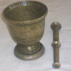Metal/Fonta - Mojar de farmacie turnat la Blaj.Piesa personalizata cu scriere in kirilika de la 1940.Reducere la reducere!!