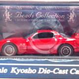KYOSHO- SCARA 1/64- SUPER SPORTIVE- MAZDA RX7- ++2501 LICITATII !! - Macheta auto