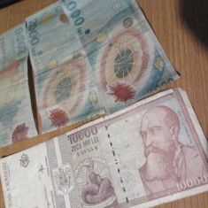 Bancnote Romanesti, An: 1966 - Vând bani vechi