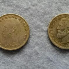 Moneda de colectie din argint - Moneda Medievala