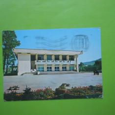 Carti Postale Romania dupa 1918, Circulata, Printata - HOPCT 11267 CIMPULUNG MOLDOVENESC -CASA DE CULTURA UGSR-JUD.SUCEAVA [CIRCULATA]