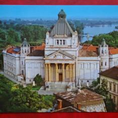Vedere/ Carte postala - Arad - Palatul Cultural - Carte Postala Banat dupa 1918, Circulata, Printata