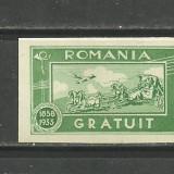 Timbre Romania, An: 1933, Nestampilat - ROMANIA 1933 - TIMBRU GRATUIT, nestampilat AA108