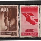 Timbre Romania, An: 1945, Nestampilat - Romania 1945, PRIMUL CONGRES ARLUS, serie nestampilata AA42