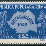 Timbre Romania, An: 1948, Nestampilat - Romania 1948 - RECENSAMANTUL, timbru nestampilat AA35
