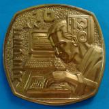 Medalie 10 ani FEPER - Medalii Romania, An: 1111