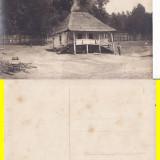 Vladimiri (Gorj )-Casa T. Vladimirescu- rara, Necirculata, Printata