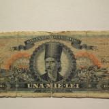 #2 1000 lei 1948 Romania, o mie
