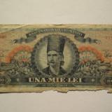 #3 1000 lei 1948 Romania, o mie