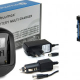 Baterie Aparat foto - BLUMAX | Incarcator + Acumulator compatibil JVC BN-VG121 BNVG121 | GZ-G5 | GZ-GX1 | GZ-GX3 | GZ-GX8 | 2700 mAh