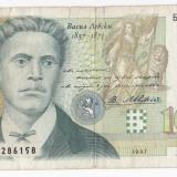 BULGARIA - 1000 LEVA 1997