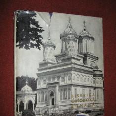 Carte religioasa - Biserica Ortodoxa Romana (album, 1967)