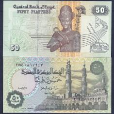 EGIPT 50 PIASTRES 24 ianuarie 2008 UNC [1] P-62i, necirculata - bancnota africa
