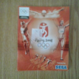 Manual - Beijing 2008 - PS3 ( GameLand )