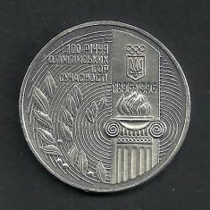 UCRAINA  2000000 2.000.000 karbovantsiv 1996 , Ag. 31,2g 100 ani de J.O.Moderne