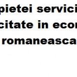 Analiza pietei serviciilor de publicitate in economia romaneasca - Certificare