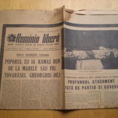 Ziar - Deces Gheorghe Gheorghiu Dej - Romania Libera 22 martie 1965