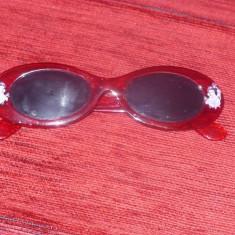 Ochelari de soare pentru fetite, DISNEY - OKAZIE - Ochelari pentru copii